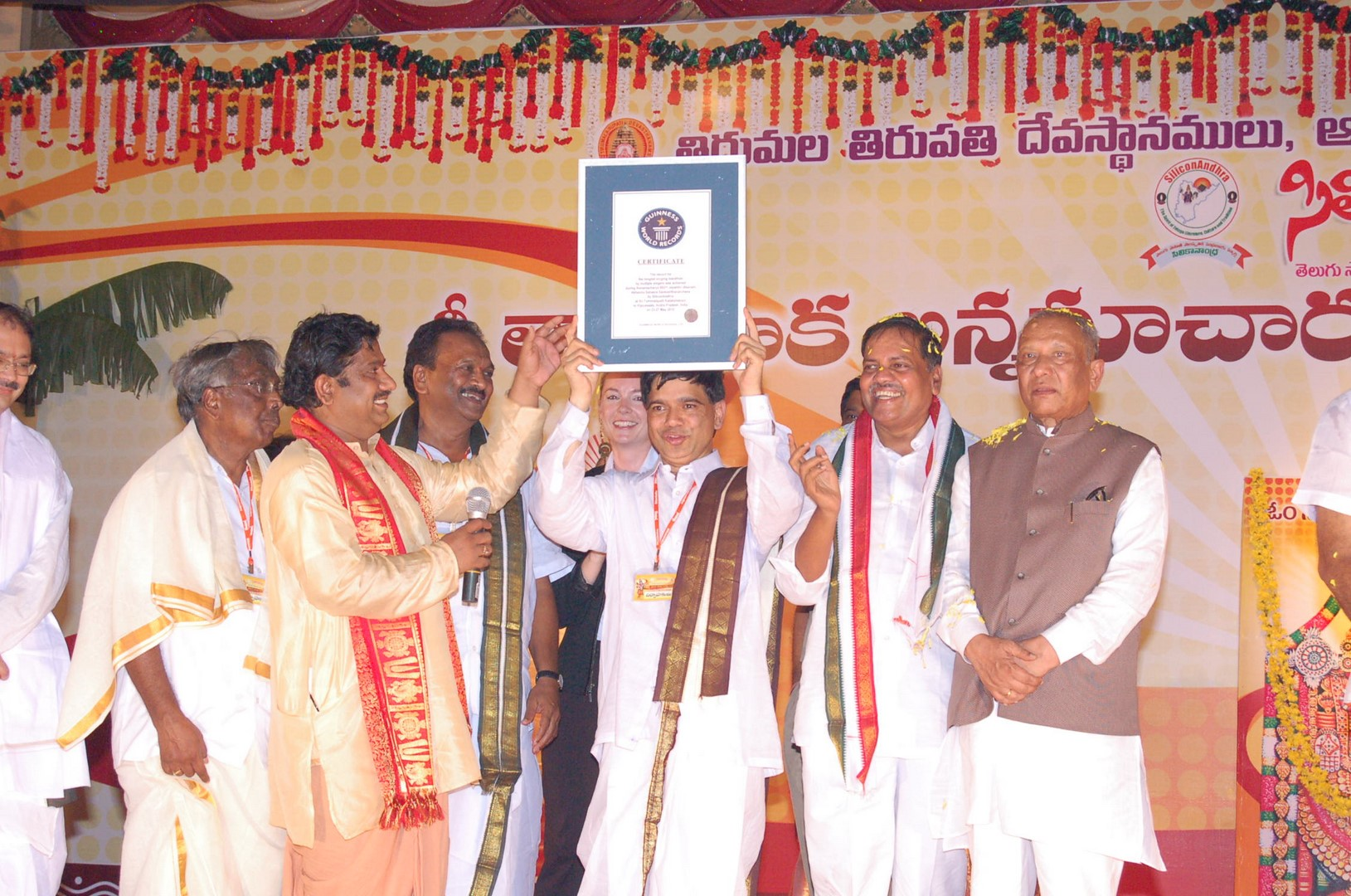 Annamayya Akhanda Sahasra Sankeertana – May 25-27, 2010